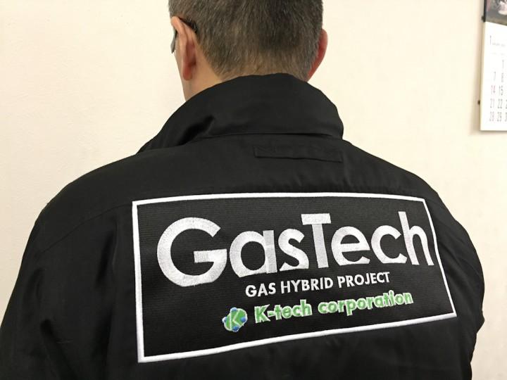 gastech-black