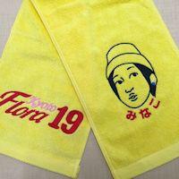 京都Flora#19応援タオル