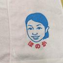 似顔絵刺繍タオル制作事例